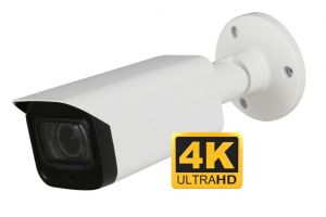 Long range night vision surveillance & security camera for outdoor use.